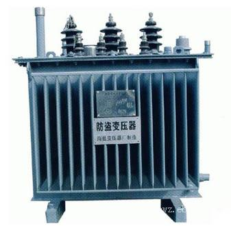 西安变压器回收_西安变压器回收价格