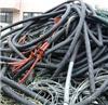 西安电缆回收_西安电线回收