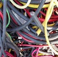 西安废铜线回收_西安电线回收