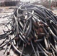 西安专业回收电缆公司_西安电缆回收公司