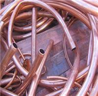 西安废铜回收公司_西安废铜回收价格