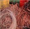 西安废旧铜回收哪家好_西安电缆回收哪家好