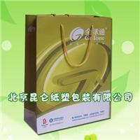 北京手提纸袋价格,北京手提纸袋加工厂家