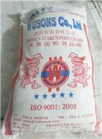 南京木薯粉