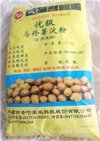 南京马铃薯淀粉