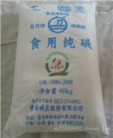 南京食用纯碱