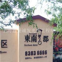 上海壁画/上海手绘墙/上海墙绘/上海墙绘/上海杨浦墙绘/幼儿园壁画