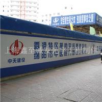 围墙广告、房地产广告墙,工地围墙彩绘