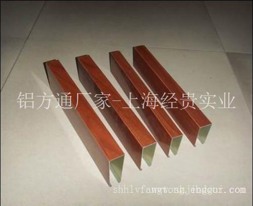 铝方通厂家-上海铝方通