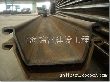 上海钢板桩供应_U型钢板桩价格_钢板桩厂商