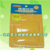 北京吸塑包装---北京吸塑包装厂---北京吸塑包装加工