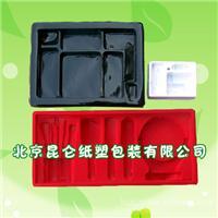 北京吸塑托盘--北京吸塑包装--北京吸塑包装生产厂家
