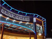 温州广告牌制作