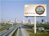 上海高炮广告牌制作-高炮广告牌制作公司13816743688