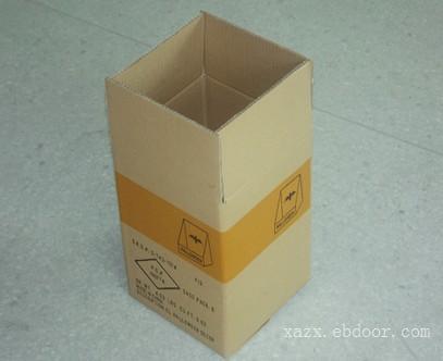 西安纸箱厂-西安纸箱哪家好