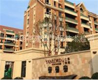 上海房屋质量检测|上海验房