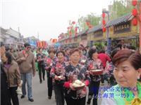 上海民间艺术团|三林庙会