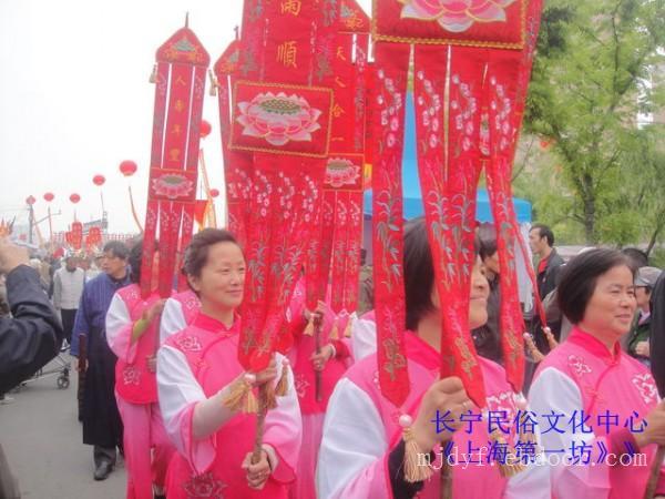 上海民间艺术演出|三林庙会