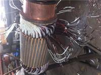 上海电动机维修   直流电机维修