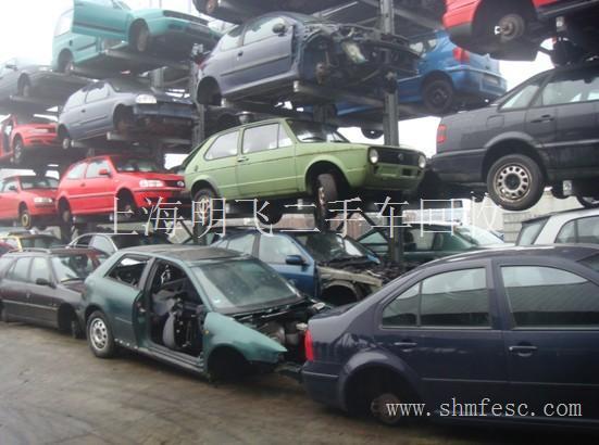 上海报废汽车回收上海二手车交易
