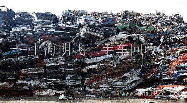 报废汽车回收_