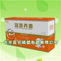 纸盒|纸盒厂家|北京纸盒生产厂家