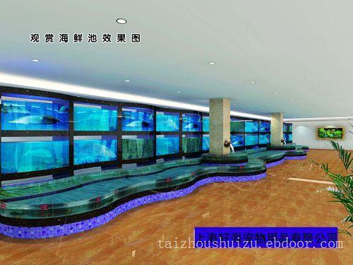 酒店海鲜缸设计