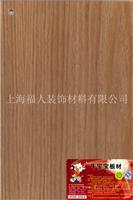 上海防腐木价格-上海防腐木批发