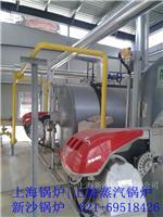 上海锅炉厂电话13311668115