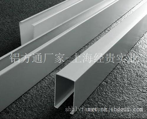 上海铝方通-铝方通价格