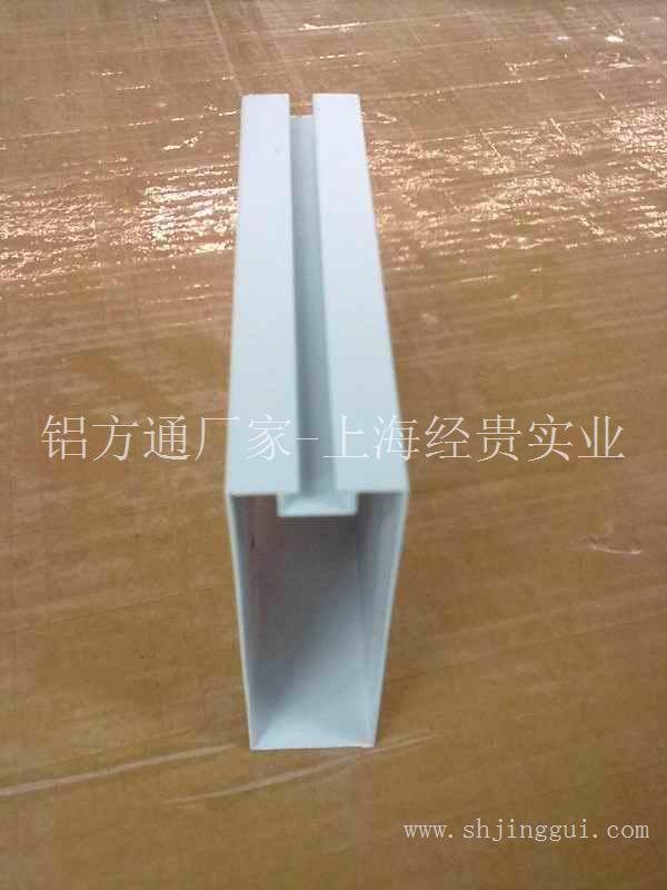 铝方通生产厂家-上海铝方通