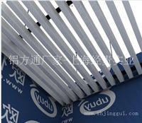 上海铝方通-铝方通生产厂家