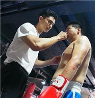 南京长盛拳击培训学校价格
