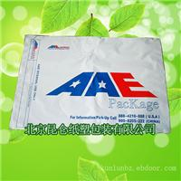 北京快递袋--北京快递袋供应--北京快递袋生产厂家