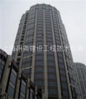 上海房屋质量检测|上海房屋质量评估|上海房屋质量监管