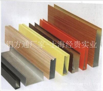 木纹铝方通-铝方通价格