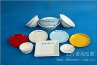 德美密胺餐具_上海密胺产品专卖