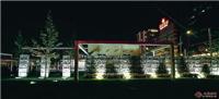 上海景观营造设计-灯光营造