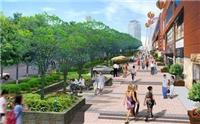 上海绿化设计、上海街道绿化设计、上海绿化设计公司
