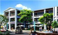 上海商业街绿地、上海商业街景观营造、上海商业街规划改造