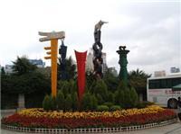 浙江园林雕塑设计、浙江景观雕塑设计、浙江绿化雕塑设计