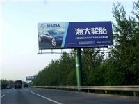 高炮广告公司_户外广告制作_浦东户外广告_浦东高炮广告制作