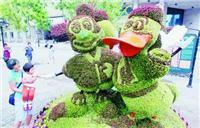 上海植物雕塑、上海植物雕塑设计、植物小品、上海植物雕塑公司