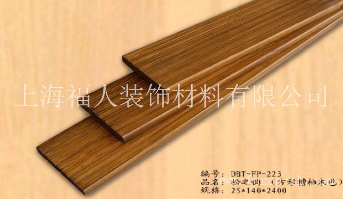 上海木地板厂家-上海木地板价格