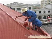 上海防水公司_上海防水公司电话