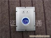 上海平面轨迹球销售价格