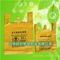 塑料袋供应,塑料袋厂家,北京塑料袋