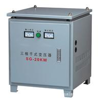 220V变压器/220V转110V变压器