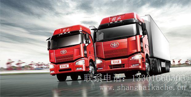 解放J6卡车销售-J6报价-13301661212