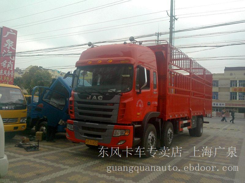 2014江淮卡车报价